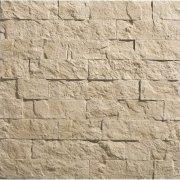 Stegu ARENA Cream - kamień dekoracyjny