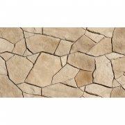Stegu NANGA 1 Beige - kamień dekoracyjny